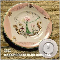 レア*資生堂×エレーヌ トラン 金彩ピンク 飾り皿 小皿 1991花椿クラブ/ 花 天使 アンテ