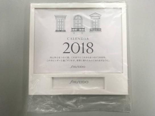 2018 資生堂 卓上カレンダー 蛯原友里/小松菜奈/萬波ユカ 新品