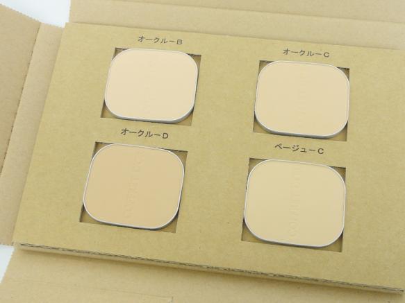 RTOWN●①未使用 4色セット コフレドール ヌーディーカバー ロングキープパクトUV