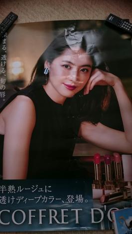 中古非売品☆長澤まさみ 特大B1ポスター コフレドール★販促品 レア 難有り