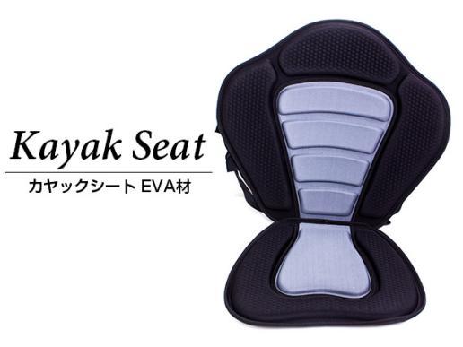 カヤックシート マリン 材質:EVA カヌーシート 汎用ボートシート
