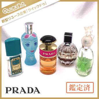 PRADA プラダ キャンディ 30ml 香水 含 その他 ジミーチュウ アナスイ 等 計5点セット