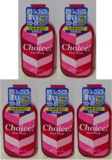 5本 ハーブ Choice! チョイス 石油系ゼロ! 食器用洗剤 エイボン