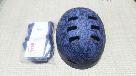 1円スタート! BELL ヘルメット 美品