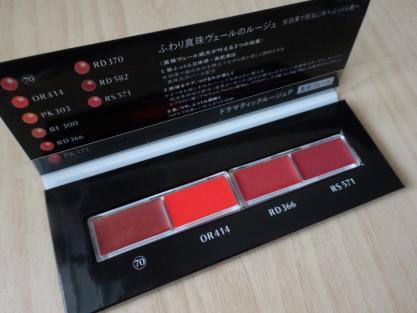 非売品 新発売 資生堂 マキアージュ 口紅 ドラマティックルージュP 新品未使用 化粧品サ