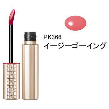 新品◆送料無料◆資生堂 マキアージュ ウオータリールージュ PK366★定価¥2,484-