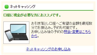 2016-07-07_095654