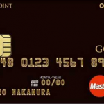 OricoCard THE POINT PREMIUM GOLDのメリットデメリットまとめ