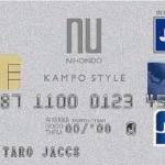 漢方スタイルクラブカードの特徴スペック・メリットデメリットまとめ