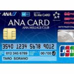 PASMOカードはどこで購入できる?入手方法と申し込み方法について