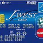 ICOCAカードはどこで購入できる?入手方法と申し込み方法について