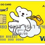 AIRDO VISAカードの特徴スペック一覧メリットとデメリットについて