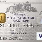 三井住友VISAカードの支払いが遅れたらどうする?遅れる前と遅れた後にやるべきこと