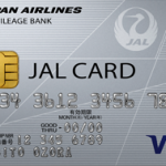 JALカードの支払日を変更する方法と返済が遅れそうな時の対処法