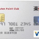 家族カード発行したら絶対お得なおすすめクレジットカードランキング