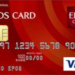発行するだけで得をする年会費無料のクレジットカードおすすめランキング