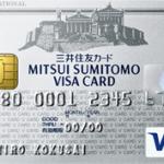 絶対に後悔しない20代新社会人におすすめのクレジットカードランキングベスト5