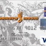 シマムラミュージックカードのメリット、デメリットまとめ