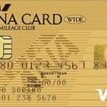 ANAマイルを貯めたい陸マイラーにおすすめしたいクレジットカードランキング