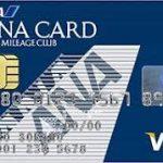 ANAカードのETCカードで高速料金からANAマイル貯める方法