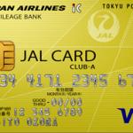 JALマイルを貯めたい陸マイラーにおすすめしたいクレジットカードランキング