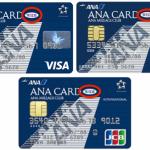 ANA ワイドカードとANA一般カードを徹底比較!VISA/MasterCardブランドを選ぶべき!