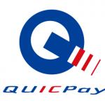 後払い電子マネーのQUICPayとiDの違いについて比較