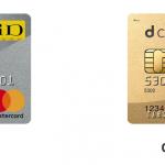 ローソンで使うならdカードとPonta premium Plusどちらがいいのか比較してみた