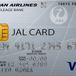 JALカードの海外旅行保険はちゃんと使えるのか徹底調査してみた