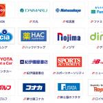 JALカードのショッピングマイルプレミアムに登録する価値あるのか?