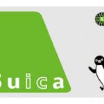 Suicaをクレジットカードでチャージしてポイント貯める方法