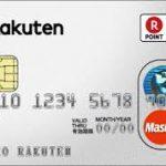 楽天ポイントカード使えない?使う前に登録が必須!登録方法と手順について