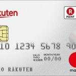 楽天カードは年会費無料でポイント還元率最大5%!メリットデメリットまとめ