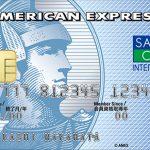 絶対に後悔しない海外留学におすすめのクレジットカードランキングベスト5