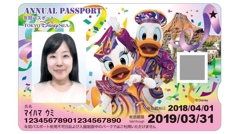 年間 パスポート いくら ディズニー