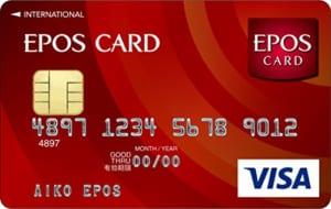 eposカード