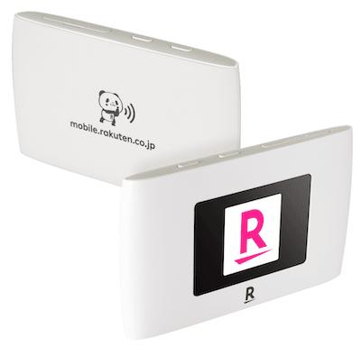 Rakuten WiFi Pocket 2B