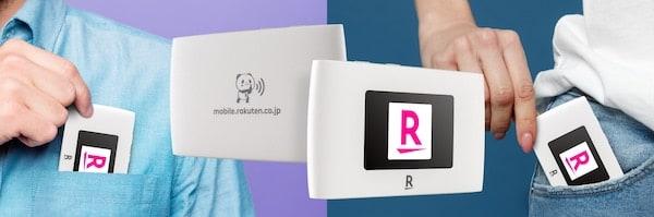 Rakuten WiFi Pocket 2Bはコンパクト