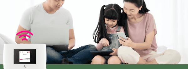 Rakuten WiFi Pocket 2Bは家族でも使える