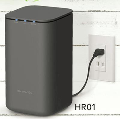 home 5G HR01の写真