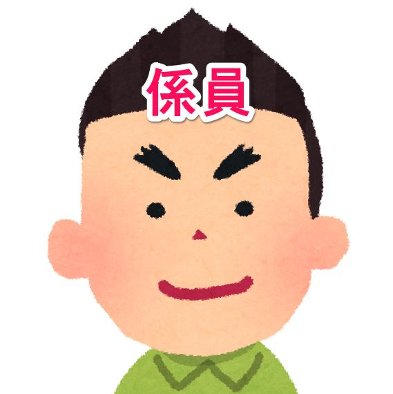 youngman_26